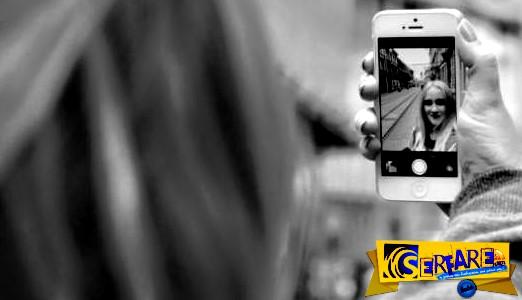 Ακόμα βγάζετε selfies; Δείτε πώς θα σας κάνουν... τρισδιάστατη μινιατούρα!