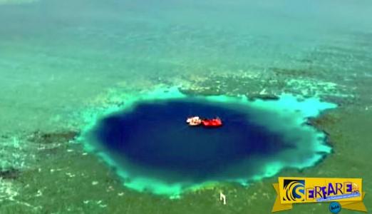 Εικόνα που τρομάζει - ΑΥΤΗ είναι η πιο βαθιά θαλάσσια τρύπα στον κόσμο!