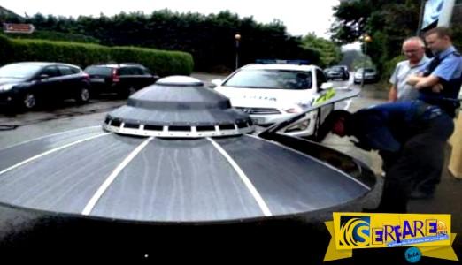 Ιρλανδία: Φώναξαν την αστυνομία γιατί νόμιζαν ότι είδαν στο δρόμο ...ιπτάμενο δίσκο!