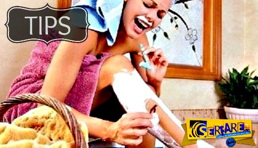 Ξύρισμα ποδιών: Οι 9 συμβουλές που κάθε γυναίκα πρέπει να ξέρει!