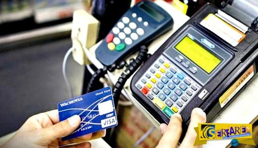 Αλλάζουν όλα για αποδείξεις-πιστωτικές κάρτες: Πώς θα πάρετε έκπτωση φόρου 2000€