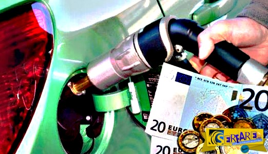 H ώρα της... θέρμανσης - Τι θα γίνει με το φετινό επίδομα θέρμανσης, πόσο θα πληρώνουμε ένα λίτρο πετρελαίου