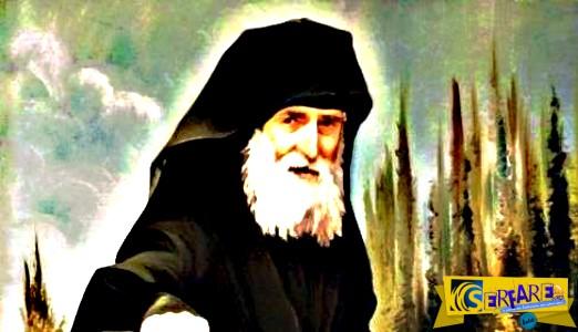 Γέρων Παΐσιος: «Οταν δείτε συμφορές στην Ελλάδα, το κράτος να βγάζει παλαβούς νόμους και να υπάρχει γενική αστάθεια, μη φοβηθήτε· θα βοηθήσει ο Θεός»
