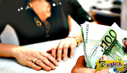 Είστε άνεργος; ΈΤΣΙ θα πάρετε 2.600 ευρώ!
