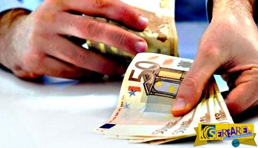 Ποιες οικογένειες δικαιούνται επίδομα έως 600 ευρώ ...
