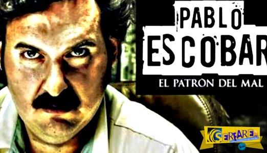 Pablo Escobar: Το τέλος της σειράς!