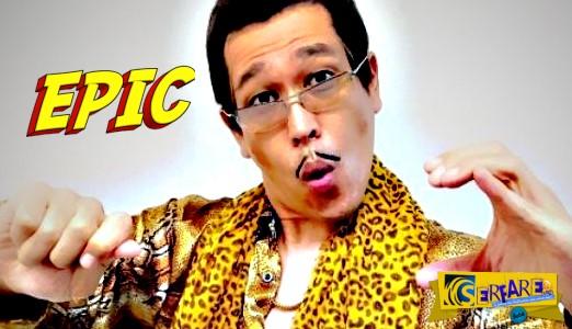ΑΥΤΟ είναι το τραγούδι που εκτόπισε το Gangnam style! Θα πάθετε πλάκα με τα εκατομμύρια views μέσα σε λίγα 24ωρα!