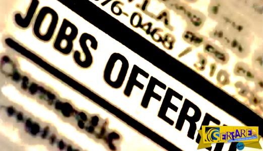 Έρχoνται 6.328 θέσεις εργασίας - Οι λεπτομέρειες ...