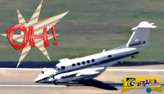 Βίντεο που «κόβει» την ανάσα: Κατάφερε να προσγειώσει το αεροπλάνο χωρίς να τραυματιστεί κανείς!