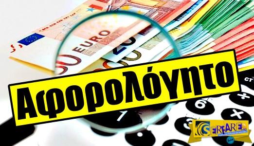 Τι σημαίνει για την τσέπη μας αφορολόγητο 5000 ευρώ!