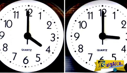 Αλλαγή ώρας: Πότε γυρίζουμε τα ρολόγια μας μία ώρα πίσω;