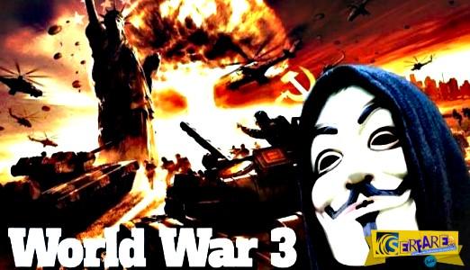 Anonymous: «Ο τρίτος παγκόσμιος πόλεμος έρχεται σύντομα»