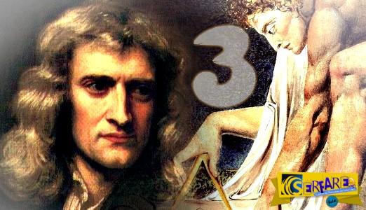 Ο Ισαάκ Νεύτων, ο μυστικός κώδικας της αλχημείας και η δύναμη του αριθμού τρία!