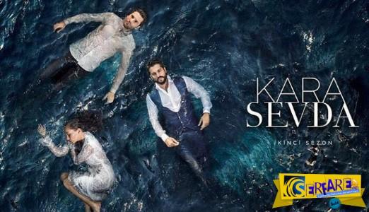 Kara Sevda – Επεισόδιο 103, 104 - Τελευταίο Επεισόδιο