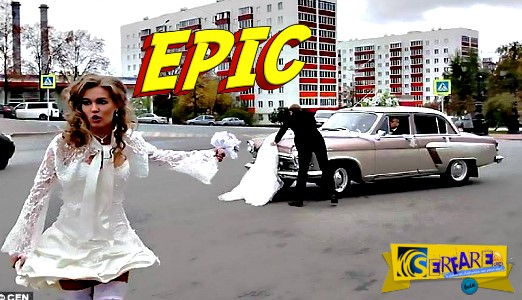 Επικό ατύχημα! Αυτοκίνητο έσκισε το νυφικό και άφησε τη νύφη με τις ... καλτσοδέτες!