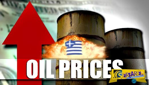 Οι τιμές πετρελαίου θέρμανσης σε όλη την Ελλάδα - Αναλυτικά ο πίνακας!