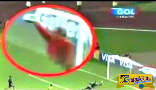 Παράξενες φιγούρες που έχουν εμφανιστεί σε γήπεδα και τις έχει «πιάσει» η κάμερα!