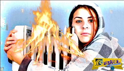 """Πετρέλαιο θέρμανσης: """"Καίγονται"""" όσοι το προτιμήσουν για να ζεσταθούν! Τι ισχύει για το επίδομα ..."""