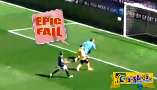 Μοναδικές ποδοσφαιρικές αποτυχίες που προσφέρουν άφθονο γέλιο!