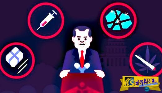 Γιατί ο πόλεμος κατά των ναρκωτικών είναι αποτυχημένος;