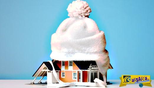 Τρόποι για να ζεστάνετε το σπίτι σας χωρίς πετρέλαιο!
