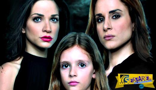 """Ζωή μου περιλήψεις: """"Θέλω να γίνουμε οικογένεια οι τρεις μας"""""""