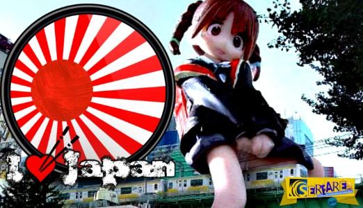 Αυτά μόνο στην Ιαπωνία! #01