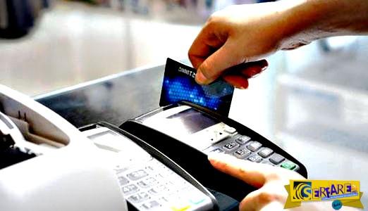 Μεγάλη ανατροπή με τις Αποδείξεις - Ποιοί πρέπει να κρατούν τις χάρτινες - Στο γιατρό μόνο με κάρτα!