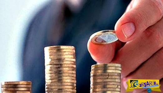 Δύο επιδόματα για ανέργους που δεν χρειάζονται απόλυση!
