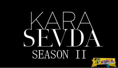 Kara Sevda – Επεισόδιο 3, 4, 5, 6, 7, 8, 9, 10 – Β΄Κύκλος