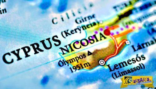 Κύπριακό: Ο χάρτης της διαπραγμάτευσης – Τι δίνουν πίσω οι Τούρκοι ...
