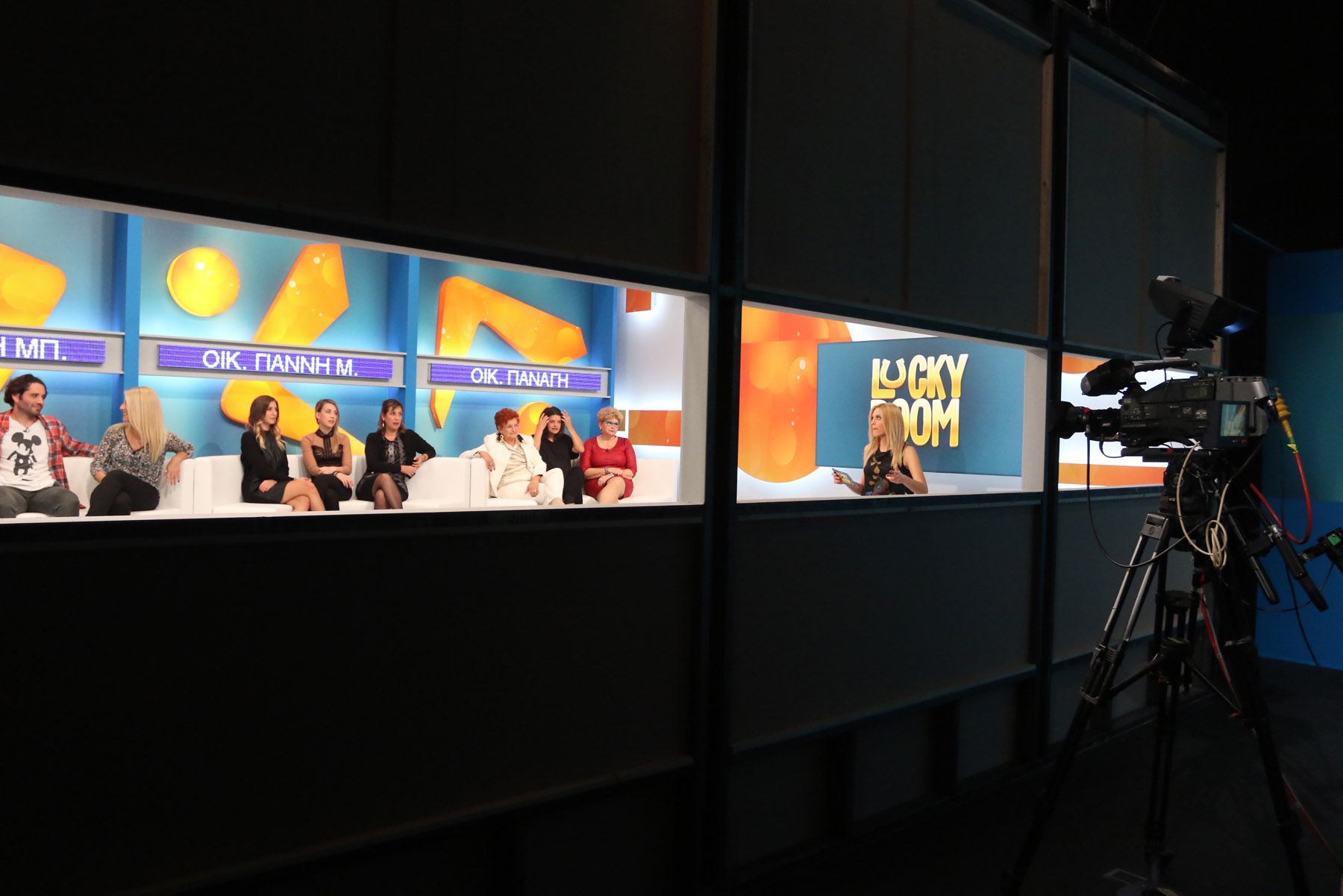 lucky-room-ant1-3