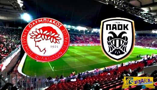 ΟΛΥΜΠΙΑΚΟΣ - ΠΑΟΚ  Olympiakos vs Paok   live streaming