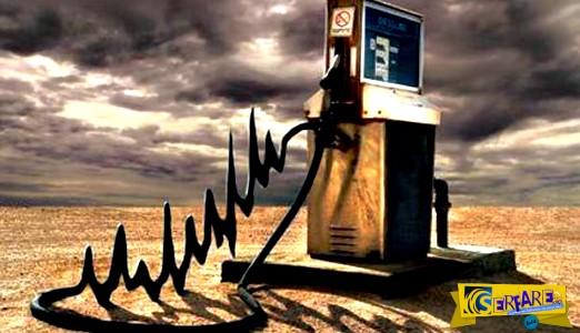 Πετρέλαιο θέρμανσης: Οι νέες αυστηρές προϋποθέσεις και το ποσό της επιδότησης!