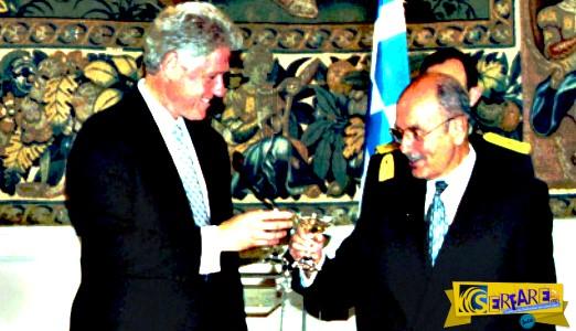 Κωστής Στεφανόπουλος: Η συγκλονιστική ομιλία ενώπιον του Μπιλ Κλίντον!