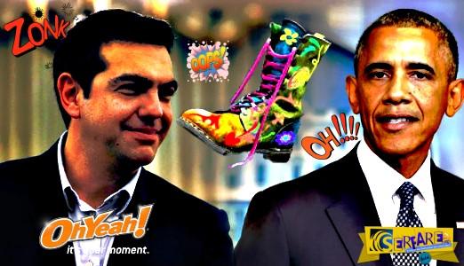 Ρεσιτάλ από τους Ράδιο Αρβύλα για Τσίπρα – Ομπάμα! Γέλιο μέχρι δακρύων!