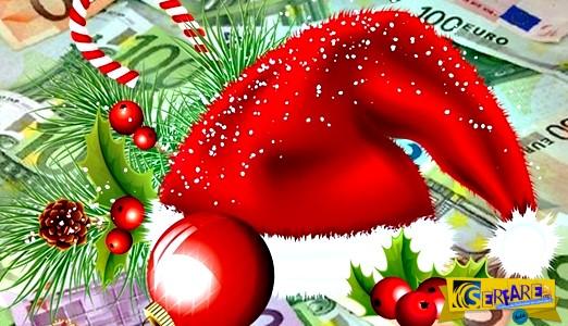 Δώρο Χριστουγέννων: Πότε θα καταβληθεί και πώς υπολογίζεται το ποσό!