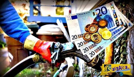 Επίδομα θέρμανσης 2017: Στα 0,25 ευρώ το λίτρο - Ποιοί είναι οι δικαιούχοι [πίνακες]