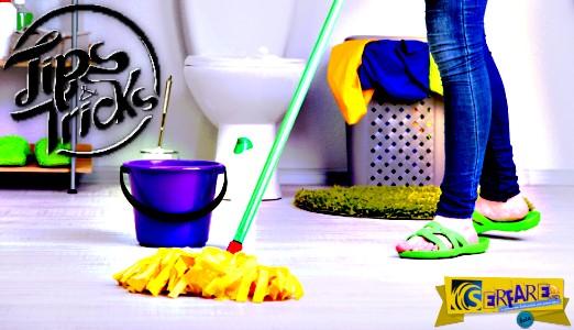 Πως να καθαρίσετε το μπάνιο σας εξοικονομώντας χρήματα!