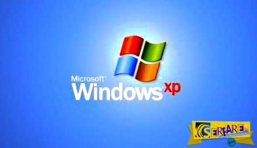 Πώς ακούγεται ο ήχος έναρξης των Windows XP 800% πιο αργά ...