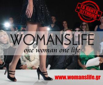 womanslife