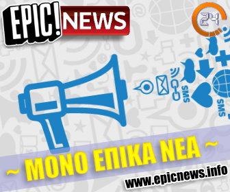 epicnews