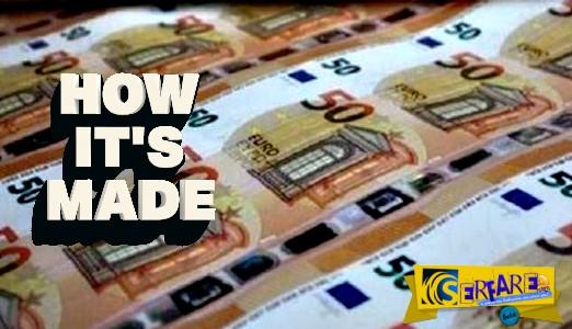 Μπείτε στα... άδυτα του τυπογραφείου που τυπώνει τα νέα χαρτονομίσματα των 50 ευρώ!