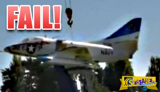Γκάφα ολκής με γερανό που σηκώνει Α-4!