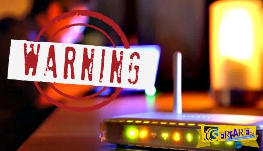 Ακτινοβολία στο σπίτι: Κανόνες προστασίας για Wi-Fi, κινητά και ασύρματα!