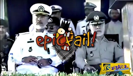 Η μεγάλη των μπάτσων σχολή του Ιράν - Η αποτυχημένη επίδειξη και τα νεύρα του στρατηγού!