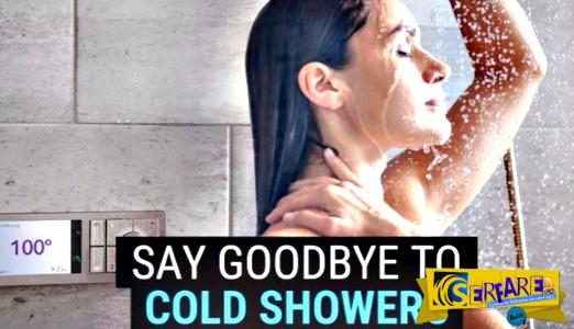 Η εφαρμογή που ζεσταίνει το νερό στο ντουζ από το κινητό σου - Αυτό το application έχει τη λύση!