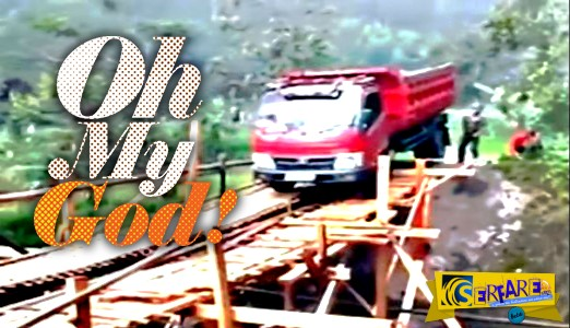 Κατέρρευσε γέφυρα υπό το βάρος φορτηγού - Δείτε τον οδηγό ...