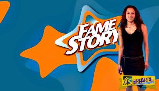 Φωτεινή Τσιτσιγκού: Η εμφάνισή της στο The Voice, 14 χρόνια μετά το Fame Story