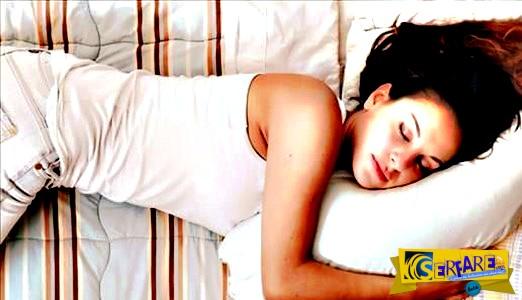 Μαξιλάρια ύπνου: Εστία σοβαρών μολύνσεων ...